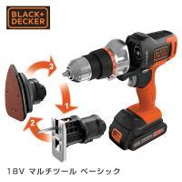 【送料無料】 ブラックアンドデッカー(BLACK&DECKER)  18V マルチツール ベーシック...