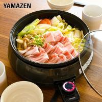 【送料無料】 山善(YAMAZEN)  電気グリル鍋  YGA-120(B) ブラック  ●本体サイ...