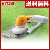 【送料無料】 リョービ(RYOBI)  充電式バリカン  BB-1600  ●本体サイズ:幅16.2...