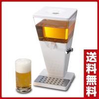 【送料無料】 タタコーポレーション クリーミー極AWA ビールサーバー  AWA-01  ●本体サイ...