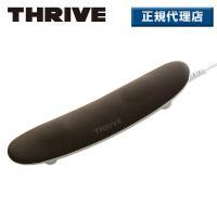 【送料無料】 スライヴ(THRIVE)  マッサージャー  MD-064  ●本体サイズ:幅26×奥...