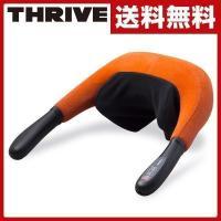 【送料無料】 スライヴ(THRIVE)  つかみもみ マッサージャー  MD-411D オレンジ  ...