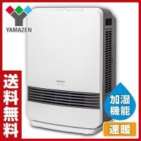 【送料無料】 山善(YAMAZEN)  加湿セラミックファンヒーター  DKF-K121(W) ホワ...