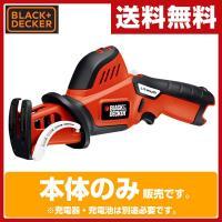 【送料無料】 ブラックアンドデッカー(BLACK&DECKER)  10.8V充電式ハンディソー 本...