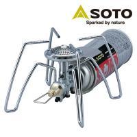 【送料無料】 新富士バーナー(SOTO) レギュレーターストーブ ST-310  ●本体サイズ幅17...