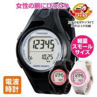 【送料無料】 山佐(ヤマサ/YAMASA)  ウォッチ万歩計 DEMPA MANPO  TM-450...