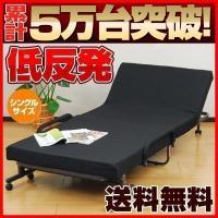 折りたたみベッド ランキングTOP13   人気売れ筋ランキング   Yahoo