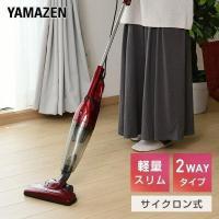 【送料無料】サイクロン式掃除機!ハンディ&スティックの2WAY仕様で...