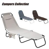 【送料無料】キャンプ好き必見!アウトドアにピッタリな折りたたみチェア! Campers Collec...