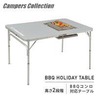 【送料無料】アウトドアに最適!持ち運びに便利な折りたたみテーブル! Campers Collecti...
