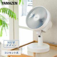 【送料無料】 山善(YAMAZEN)  18cm卓上扇風機  風量2段階  YDS-E186  ●本...