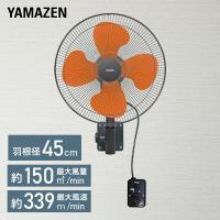 【送料無料】 山善(YAMAZEN)  45cm壁掛式工業扇風機  YKW-456 XZ454  ●...