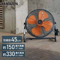 【送料無料】 山善(YAMAZEN)  45cm床置式工業扇風機  YKY-456 XZ455  ●...