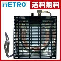 【送料無料】 メトロ(METRO)  こたつ用 ヒーターユニット  MS-300HU(NPK)  ●...