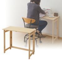 【送料無料】 山善(YAMAZEN)   折りたたみテーブル ハイ  TPD-8040H(NA) ナ...