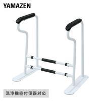 【送料無料】 山善(YAMAZEN)  トイレ用 手すり 高6段階/67-80cm  KTL-80(...