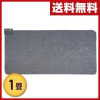 【送料無料】 広電(KODEN)  接結式 小さく折りたためる 電気カーペット(1畳相当) タテ88...