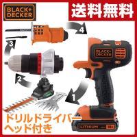 【送料無料】 ブラックアンドデッカー(BLACK&DECKER)  18V 2.0Ahリチウムガーデ...