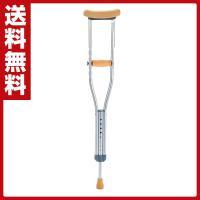 【送料無料】 マキライフテック  アルミ製 松葉杖  MT-S(Y)  ●本体サイズ:重量800g ...