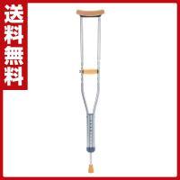 【送料無料】 マキライフテック  アルミ製 松葉杖  MT-M(Y)  ●本体サイズ:重量870g ...