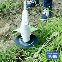 【送料無料】 山善(YAMAZEN)  電気草刈機 (10m延長コード付き)  SBC-320K  ...