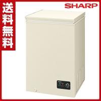 【送料無料】 シャープ(SHARP)  屋外設置対応 直冷式 冷凍ストッカー チェスト(上開き) 1...