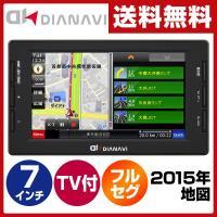 【送料無料】 エンプレイス(nplace)  DIANAVI カーナビ 7インチ ポータブル フルセ...