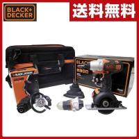 【送料無料】 ブラックアンドデッカー(BLACK&DECKER)  18Vマルチツール プラス (収...