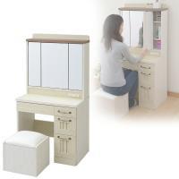 【送料無料】 山善(YAMAZEN)  三面鏡 ドレッサー 椅子付き  FDS-1265 ホワイトウ...