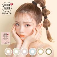 長期装用カラコン 度あり 度なし  ■商品名:#CHOUCHOU チュチュ ■使用期限:開封後1ヶ月...