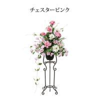 チェスターピンク 造花 アートフラワー フラワーアレンジ 光触媒 お祝い ギフト