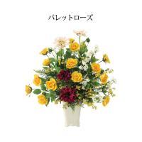 パレットローズ 造花 アートフラワー フラワーアレンジ 光触媒 お祝い ギフト