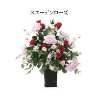 スエーデンローズ 造花 アートフラワー フラワーアレンジ 光触媒 お祝い ギフト
