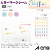 Chiffon シフォン 手帳用シール カラーマークシール  品番 05255  仕様 6mmφ 8...