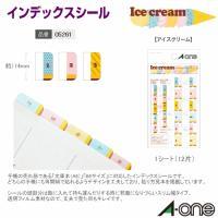 Ice cream アイスクリーム 手帳用シール インデックスシール  品番 05261  仕様 1...