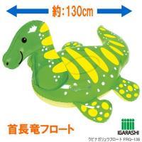 海水浴やプールで大活躍!男の子に人気の恐竜フロート
