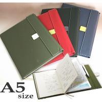 開閉もスマートなマグネット式のノートカバー。縦型のメモパッドにも対応。 品番 1891  サイズ 外...