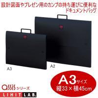 assisシリーズ バッグ A3(ドキュメントバッグ、書類ケース、図面バッグ)   品番 F-163...