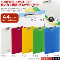 キラキラ光る水玉をイメージしたアクアドロップシリーズ。スーパーパンチレス綴じ具の採用で120枚まで収...