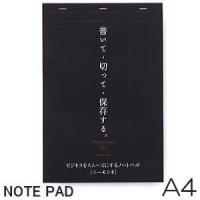 ニーモシネ ノートパッド A4|e-maejimu