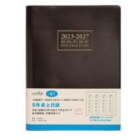 ビジネスの長期計画や年ごとの比較に最適のダイアリー 連用日記 手帳
