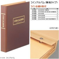 商品名:コインアルバム 無地タイプ コイン台紙6枚 品番:C-31A