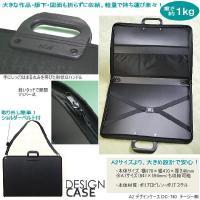 図面バッグ A2ワイド A1対応 図面ケース|e-maejimu|02