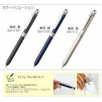 ゼブラ 手帳用シャーボ+1 社会人に人気の多機能ペン e-maejimu 03