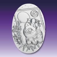 純銀製小判 天地80ミリ・重量65g 造幣局品位検定極印入り 美しいケースに入ります。  一部写真は...