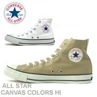 コンバース CONVERSE CANVAS ALL STAR HI オールスターHI  1CL128...
