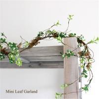 ミニリーフガーランド 42212 フェイクグリーン 造花 インテリア フェイクグリーン CT触媒