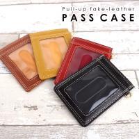 パスケース メンズ レディース 定期入れ 両面 カードケース icカード 単パス
