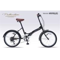 【商品名】MYPALLAS(マイパラス) 折畳自転車20・6SP M-209 ブラック