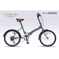 【商品名】MYPALLAS(マイパラス) 折畳自転車20・6SP M-209 グリーン